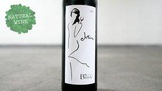 [1650] Cuvee Je t'aime 2019 Domaine Bassac / キュヴェ・ジュテーム 2019 ドメーヌ・バサック