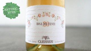[1950] Rosa Dei 20 Marche Rosato 2018 Azienda Agraria Guerrieri / ローザ・ディ・ヴェンティ・マルケ・ロザート 2018