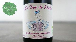 [2100] Le Coup de Roulis (17) LES ERRANCES / ル・クー・ド・ルリ (17) レ・ゼランス