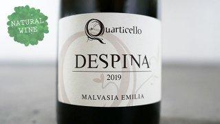 [2100] Despina 2019 Quarticello / デスピナ 2019 クアルティチェッロ