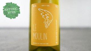[2700] Le Moulin 2019 Le Raisin a Plume /  ル・ムーラン 2019 ル・レザン・ア・プリュム