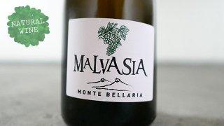 [1950] Malvasia dell'Emilia Spumante NV Monte Bellaria / マルヴァジア・デッレミリア・スプマンテ NV モンテ・べッラーリア