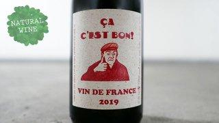 [2475] Ca c'est bon 2019 Laurent Lebled / サセボン 2019 ローラン・ルブレ