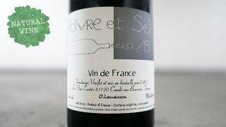 [2175] Poivre et Sel 2019 Les Vins Contes /  ポワーヴル・エ・セル 2019 レ・ヴァン・コンテ