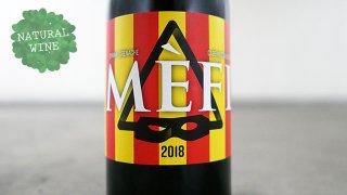 [2400] El Clandestino Mef 2018 Bastien Boutareaud / エル・クランデスティーノ・メフィ 2018 バスティアン・ブータロー