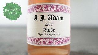 [1800] Spatburgunder Rose 2019 A.J. Adam / シュペートブルグンダー・ロゼ 2019 A.J. アダム