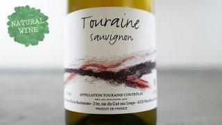 [1950] Touraine Sauvignon 2019 Pierre-Olivier Bonhomme / トゥーレーヌ・ソーヴィニヨン 2019 ピエール・オリヴィエ・ボノム