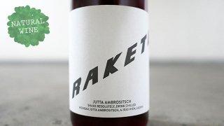 [2400] Gemischter Satz Rakete 2019 Weinbau Jutta Ambrositsch / ゲミシュター・ザッツ ラケート 2019