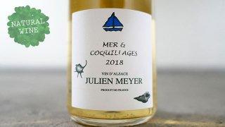 [1950] Mer & Coquillages 2018 Domaine Julien Meyer / メール・エ・コキヤージュ 2018 ドメーヌ・ジュリアン・メイエー