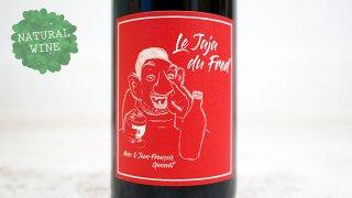 [4875] Le Jaja du Fred 2018 Anne & Jean-Francois Ganevat / ル・ ジャジャ・デュ・フレッド 2018 アンヌ&ジャン・フランソワ・ガヌヴァ