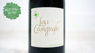 [2100] Lou Carignan 2015 Raymond Recoque  / ルー・カリニャン 2015 レイモン・ルコック