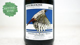 [3900] Bourgogne Rouge