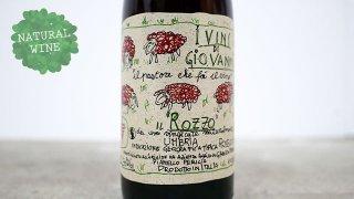 [2640] Rozzo 2019 I Vini di Giovanni / ロッツォ 2019 イ・ヴィニ・ディ・ジョヴァンニ
