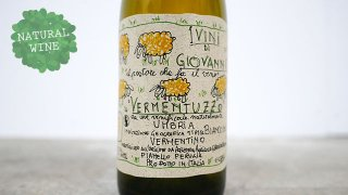[2640] Vermentuzzo 2019 I Vini di Giovanni / ヴェルメントゥッツォ 2019 イ・ヴィニ・ディ・ジョヴァンニ