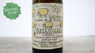 [2640] Vermentuzzo 2018 I Vini di Giovanni / ヴェルメントゥッツォ 2018 イ・ヴィニ・ディ・ジョヴァンニ