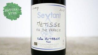 [2625] Metisse 2019 Sextant / メチス 2019 セクスタン