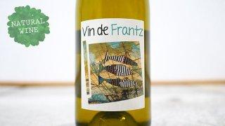 [1875] Vin De Frantz Chardonnay 2019 Frantz Saumon / ヴァン・ド・フランツ・シャルドネ 2019 フランツ・ソーモン