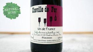 [2400] Cheville de Fer 2019 Les Vins Contes /  シュヴィユ・ド・フェル 2019 レ・ヴァン・コンテ