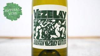 [2550] Vezelay - Angelots 2019 La Soeur Cadette / ヴェズレ・アンジュロ 2019 ラ・スール・カデット