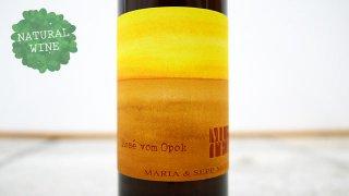 [2475] Rose vom Opok 2018 Maria & Sepp Muster / ロゼ・フォム・オーポク 2018 マリア・ウント・セップ・ムスター