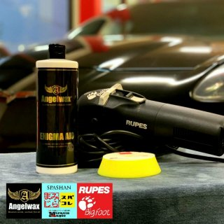 SPASHAN RUPES LHR75 ルぺス スタンダード ANGEL WAX Enigma All in ONE エンジェル ワックス エニグマ オールインワン 500ml
