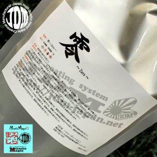 JDM 零 ZERO 黒ずみ 落とし 洗車 メンテナンス