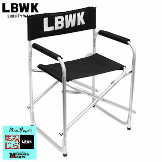 LBWK アルミチェア Black