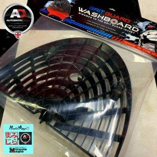 ウォッシュボード Autobrite Direct バケツ洗車 メンテナンス 英国製