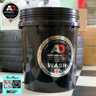 ウォッシュ バケツ Autobrite Direct 20L 大容量 ホワイト ラベル バケツ洗車 メンテナンス 英国製