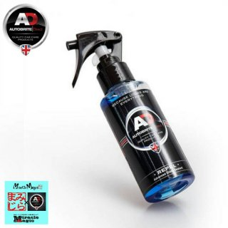 レペル Autobrite Direct ガラス 撥水剤 REPEL 洗車 メンテナンス 英国製