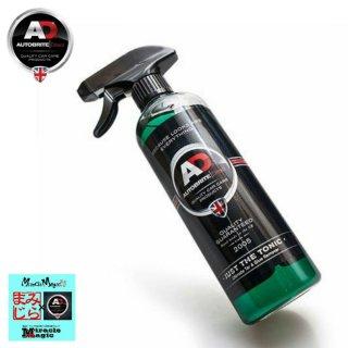 ジャストトニック Autobrite Direct タール 除去剤 ステッカー跡 洗浄メンテナンス 英国製