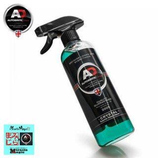 クリスタル Autobrite Direct ガラス 洗浄 油膜防止 洗車 メンテナンス 英国製
