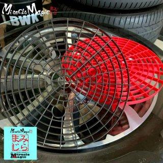 ミラマジ グリットガード 2個セット ゴミ 再付着防止 バケツ洗車 メンテナンス