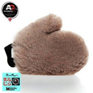 ラグジュアリー ソフト ピュア ウォッシュミット 天然羊毛100% 洗車傷防止 洗車 メンテナンス Autobrite Direct