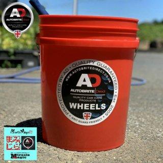 ホイール バケツ Autobrite Direct 20L 大容量 ホワイト ラベル バケツ洗車 メンテナンス 英国製