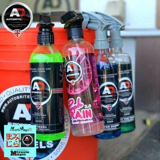 パープルレイン3.0 ブライトジェル ジャストトニック スーパーシーン 鉄粉 タール ホイール アーチ タイヤ 洗車 Autobrite Direct
