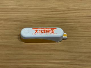 ムッキーちゃん(ロゴ入り)
