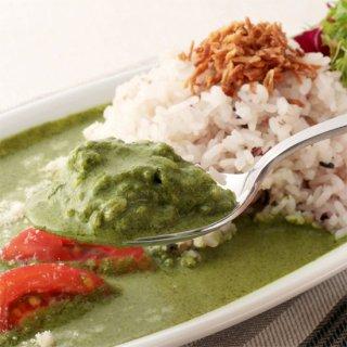 <白金カレー> グリーンベジカレー<br> [ Green Vegetable curry ] (冷凍)