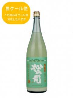 松の司<br>純米にごり酒<br><br>〔容量〕1800ml
