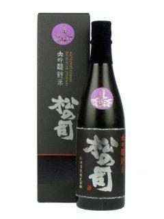 松の司<br>純米大吟醸<br>黒ラベル