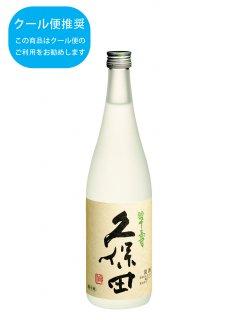 久保田<br>翠寿<br>大吟醸(生酒)<br>〔容量〕720ml