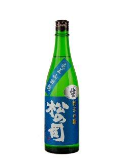 松の司<br>純米大吟醸<br>竜王山田錦 ブルー 生酒<br>〔容量〕720ml