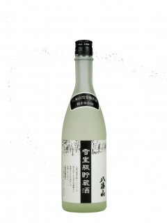 八海山<br>雪室瓶貯蔵酒<br><br>〔容量〕720ml