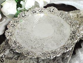 英国アンティーク銀器【純銀】1871年 サルヴァ Barnard バーナードファミリー