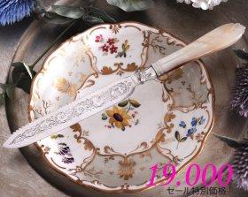 英国アンティーク【純銀】白蝶貝ハンドルのケーキナイフ 中型  <MD有>