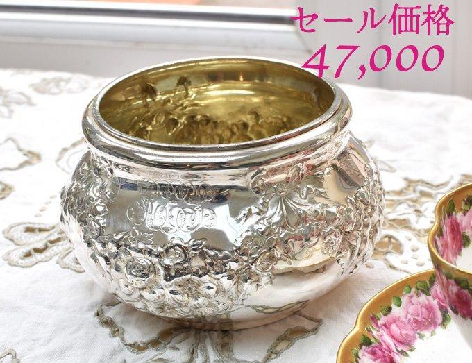 アメリカンシルバー【純銀スターリング】リボン装飾のボウル/シュガーボウル・ローズボウルに