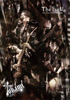 The Final DVD