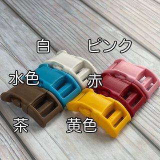 【オプション】首輪のバックル色変更☆さらに可愛さUP!(15mm用)