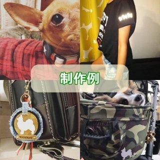 【6月限定】反射材アイロンプリント3袋 最大140円お得!