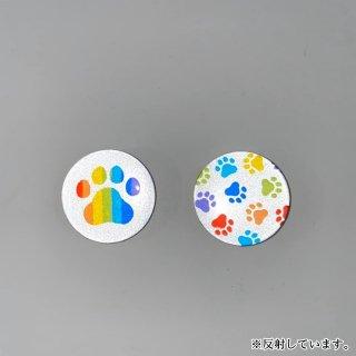 <img class='new_mark_img1' src='https://img.shop-pro.jp/img/new/icons5.gif' style='border:none;display:inline;margin:0px;padding:0px;width:auto;' />光る缶バッジ/カラフル肉球(大、小さいのいっぱい)/国産/高輝度再帰性反射材使用